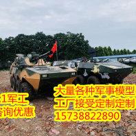 榆林軍事模型殲十殲十五坦克出售