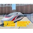 訪問##揭陽高鐵模擬艙廠家定制##校企合作