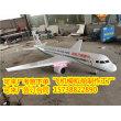 甘南高鐵飛機模型出售教學使用
