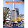 台州长征火箭模型出租出售11号运载火箭