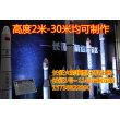 遂宁长征火箭模型出租出售制作3米5米7米8米
