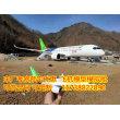 2021##三门峡飞机客机模型教学模拟舱厂家发货##实业