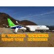 鹽城##大型飛機客機模型出租出售廠家發貨##價格更新