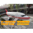 2021##贺州飞机客机模型教学模拟舱厂家##实业