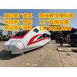 2021歡迎訪問##晉中高鐵一比一動車教學模型定制##實業集團