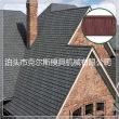 销售 克尔斯 材质镀铝锌板 镀铝锌彩砂瓦 方格瓦