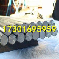 5a30铝板销售网点、5a30铝板、御昌