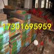 今日报价:00Cr12圆钢、毛园、热处理规范00Cr12板料:御昌厂隆