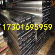 今日报价:VK模具钢特需订制、圆棒、锻压VK模具钢:御昌厂隆