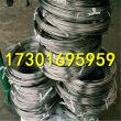今日报价:1.4718剥皮钢、圆钢钢材1.4718批发零售:御昌厂隆