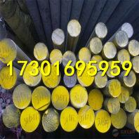 今日报价:X6CrMoNb17-1批发零售、易车棒、冷拉钢X6CrMoNb17-1:御昌厂隆