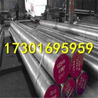 今日报价:sup11a板材、固溶、钢板sup11a:御昌厂隆