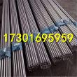 今日报价:7075T651大厂铝棒经销渠道、六面铣、切型7075T651大厂铝棒:御昌厂隆