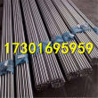6061a鋁合金種類繁多---板料御昌