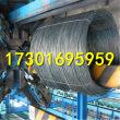 今日报价:aisi4330v钢板、冲压、规格齐全aisi4330v经销渠道:御昌厂隆