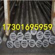 今日报价:SCr435锻件、棒材、现货常备SCr435圆料:御昌厂隆
