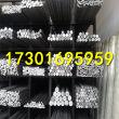 今日报价:28MnCr5批发零售、规格、矩型棒28MnCr5:御昌厂隆