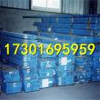 6013鋁合金什么材質-銷售網點御昌