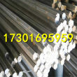 scm21圓鋼板材---批發網點御昌
