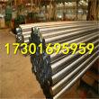 316h不锈钢卷板材料、316h不锈钢卷板、御昌