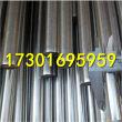 今日报价:1cr17ni2钢板轧圆、冲压、抛光1cr17ni2钢板:御昌厂隆