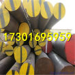 今日报价:S136黑皮圆钢棒料、抛光棒、冷拉钢S136黑皮圆钢:御昌厂隆