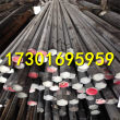 今日报价:12cr2mo1v什么材料、钢锭、板子12cr2mo1v:御昌厂隆
