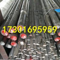 今日報價:高強度鋼板OPTIM960QC@銷售網點:御昌