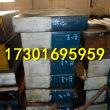 今日报价:105cr18mo板子材质、六角棒、带材105cr18mo板子:御昌厂隆