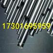 lf5鋁棒特需訂制---國標御昌