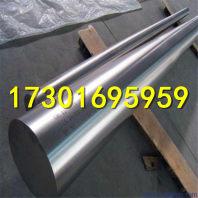S32760不銹鋼材料S32760不銹鋼御昌