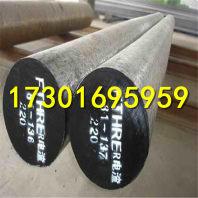 今日報價:14cr17ni2黑皮圓鋼什么材料、精板、冷拉棒14cr17ni2黑皮圓鋼:御昌廠隆