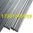 316N不銹鋼平板材料316N不銹鋼平板御昌