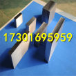 X7CrNiAl17-7不銹鋼鍛圓、鍛環御昌