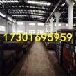 SUS317J1不銹鋼板銷售點SUS317J1不銹鋼板御昌