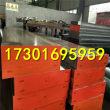 上海q420d高强板零售渠道、上海q420d高强板、御昌