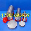 5086铝板经销处、5086铝板、御昌