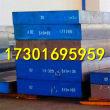 2507/S32750销shouwang点、2507/S32750、yu昌