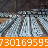 q345qd鋼板鍛材、固溶、御昌