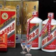 邛崍茅臺酒回收附近 收購茅臺老酒回收價目表