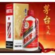 简阳常年收购百年郎酒每日价格一览表