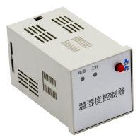2021嘉興NHR-M38-25-4智能高速隔離器價格