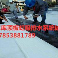 2021歡迎訪問##青海黃南車庫疏水板##技術指導