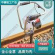NCD-40内燃冲击捣固镐_铁路工程设备|品质