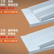 德阳市选购铝合金楼梯止滑条生产做法