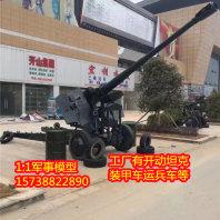 阜新軍事模型生產制作廠家飛機坦克出售