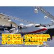 歡迎#運城大型客機飛機模型價格已更新#
