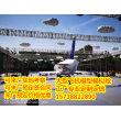 歡迎#東莞大型客機飛機模型出售制作廠家#