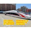 2021欢迎咨询##乐山高铁模型一比一定制##实业集团