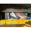 黔西客機模擬艙出售制作詳情
